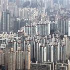 아파트,15억,서울,초과