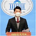의원,가세연,김병욱,민의힘,성폭행