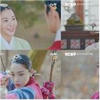 조화진,철종,철인왕후,김소용,설인아