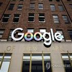 호주,구글,뉴스,검색