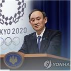 개최,일본,올림픽