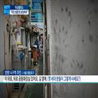 공공재개발,공급,후보지,지역,주민,정부,예상,서울,현장