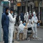 베이징,상하이,확진,검사,감염,확진자가,지역사회