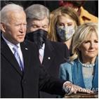 러시아,미국,대통령,바이든,연장,뉴스타트