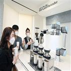 로봇,커피