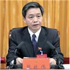 중국,간부,문제