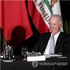 바이든,대통령,주석,시진핑,관계,행정부,중국
