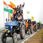 농민,시위,인도,뉴델리,정부