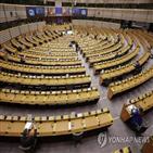 중국,투자협정,대한,의회,인권