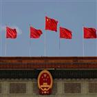 중앙기율위,중국,공산당,회장,반부패