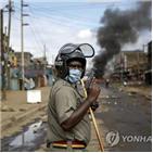 경찰,케냐,지난해,과정