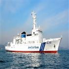 한국,일본,측량선,선박,조사