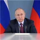 미국,연장,협정,제안,러시아