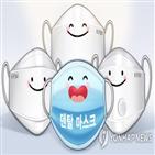 마스크,인정,규격,착용,독일,한국,의무화,표준