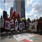 사건,증언,학생,게레로스,멕시코