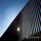 멕시코,미국,대통령,바이든,이민자,국경