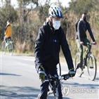 자전거,보안,바이든,펠로톤,사용