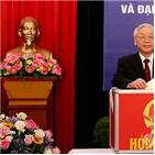 서기장,총리,베트남,국가주석,국회의장,공산당,응우옌