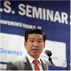 회장,한국,미국