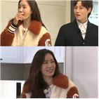 김유미,매물,홈즈,역대,남편