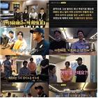 유희열,젝스키스,공개,김이나,신곡,웃음,기대