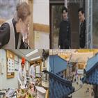 손님,박서준,윤스테이,윤여정,정유미,최우식,방송,최고,업무,이서진