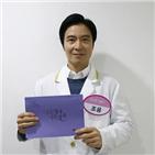 윤서현,조웅,결혼작사,이혼작곡