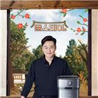 스마트카라,윤스테이,음식물처리기,한국,방송