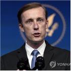통화,동맹,북한,설리번,협력,일본