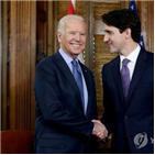 바이든,대통령,트뤼도,사업,캐나다