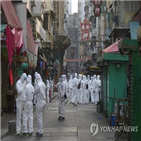 홍콩,코로나19,봉쇄,건물,지역,정부,검사
