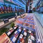 코로나19,초안,식품,냉동식품,바이러스
