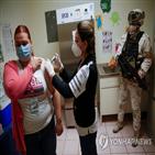 백신,멕시코,접종,구입,정부,사망자