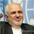 이란,조건,바이든