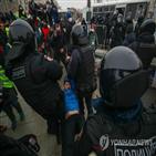 시위,나발,체포,모스크바,러시아,일부,참가자,광장,지지,당국