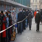 중국,베이징,발생,방역,당국,검사