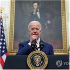 상원,바이든,심판,탄핵,대통령,공화당