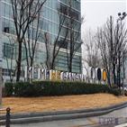 브랜드,강남,사업,미미위,조형물,강남구,과정,세금,예산,서울
