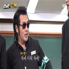 김종국,신규진,김보성
