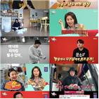 문소리,매니저,방송,감독,웃음,전참,시청률,이준영