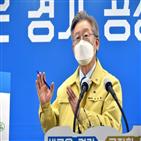 경기도,광역버스,기재부