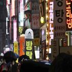 거리두기,단계,정부,기준,조정,연휴,논의