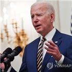북한,대통령,바이든,미국,위원장