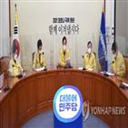 재난지원금,전국민,선별지원,민주당,논의