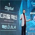 디지털,혁신,우리은행,강연,대표
