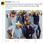 멕시코,슬림