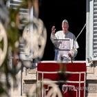 교황,좌골,신경통,일정