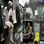 홍콩,코로나19,봉쇄,봉쇄령,검사,구역,환자,거주