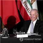 중국,바이든,미국,관계,보도