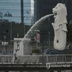 코로나19,싱가포르,이상,사태,지난해,개최,접종,코로나